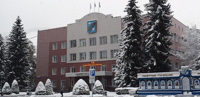 В Горно-Алтайске пройдут публичные слушания по проекту бюджета
