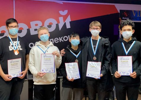 «Ростелеком» наградил победителей кибертурнира на Кубок Республики Алтай