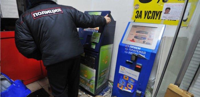 В Прикамье утилизировано 1000 нелегальных игровых автоматов