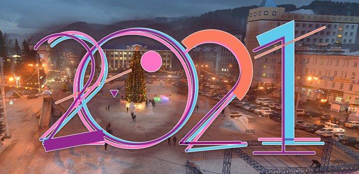 Новый год в условиях коронавируса: отмечаем дистанционно