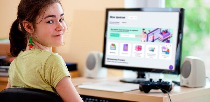 «Ростелеком. Лицей» открывает бесплатный доступ к материалам школьной программы