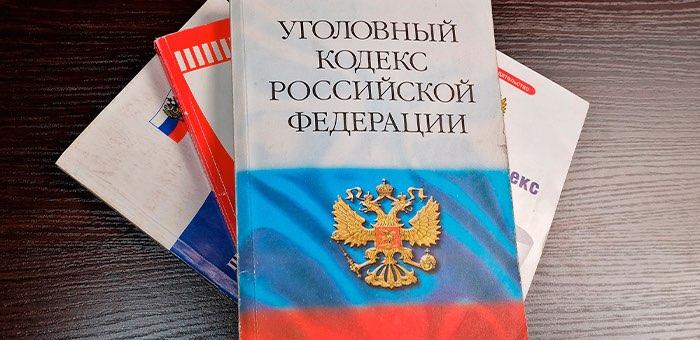 Телефонный мошенник, обобравший 19 жителей Республики Алтай, предстанет перед судом