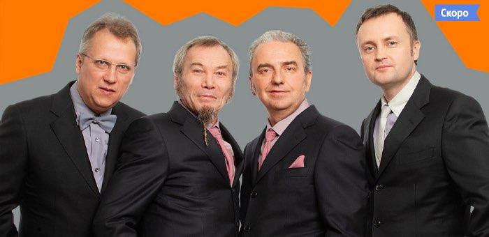 «Чайф» приглашает своих поклонников из Республики Алтай на концерт в МТС Live