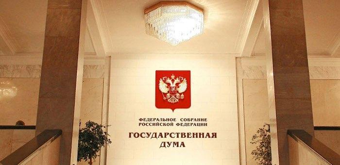 Установление единого тарифа в смежных регионах: в Госдуме не против, но с оговорками
