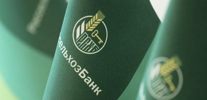 В Россельхозбанке стартовала новогодняя акция со ставкой по вкладу до 6,3% годовых