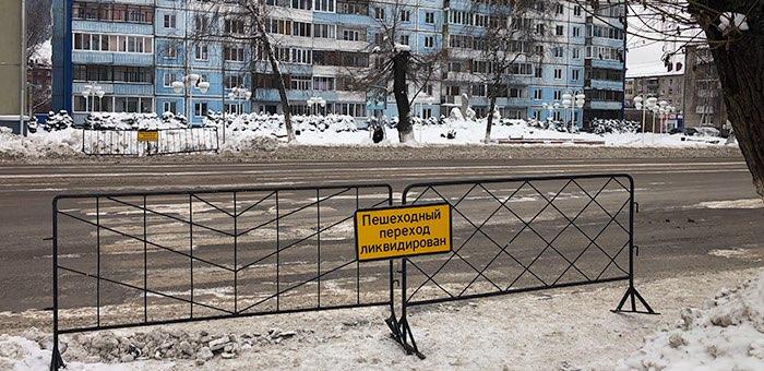 Пешеходный переход у остановки «Родник» ликвидирован