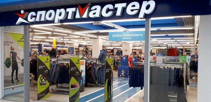 Горожанка обворовала магазин «Спортмастер» четыре раза подряд