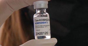 Как в Республике Алтай ведется вакцинация против коронавируса