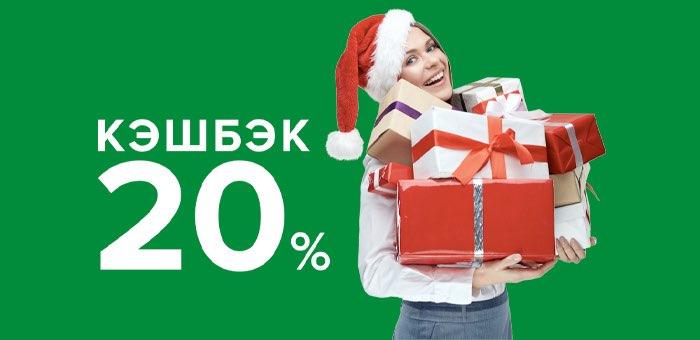 Россельхозбанк запускает акцию «Счет в Вашу пользу» с кэшбэком 20% для юридических лиц и предпринимателей