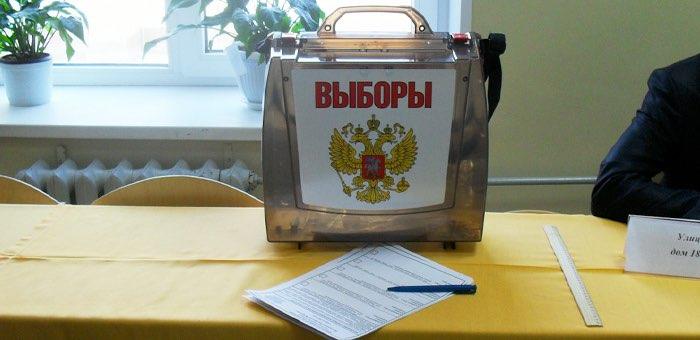 В Турочакском и Усть-Канском районах пройдут довыборы сельских депутатов