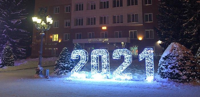Заканчивается прием заявок на участие в городских новогодних конкурсах