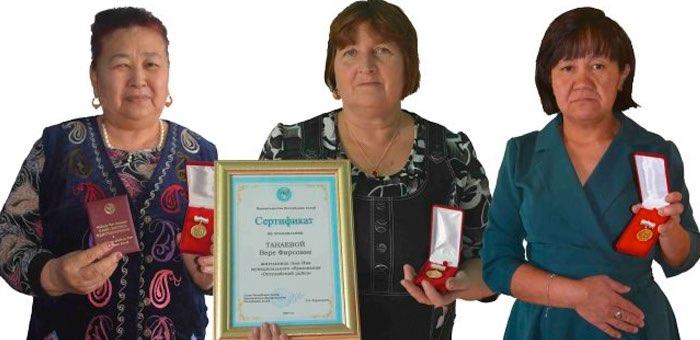 Жительницы Онгудайского района награждены званием «Почитаемая мать»
