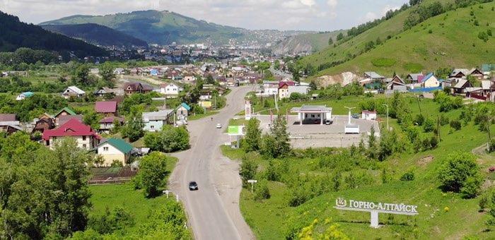 В Горно-Алтайске зарегистрирован ТОС «Поселок»