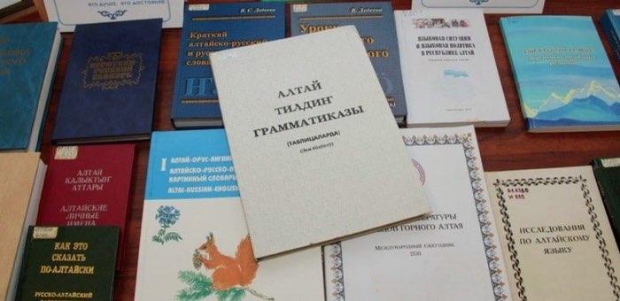 В школах пройдут проверочные работы по алтайскому языку и алтайской литературе