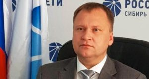 Назначен директор Горно-Алтайских электрических сетей