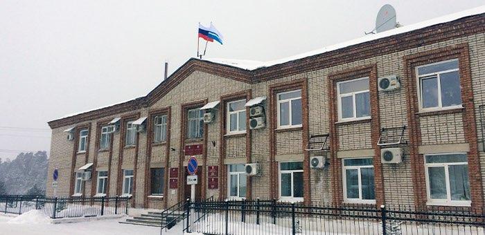 В администрации Турочакского района – вспышка коронавируса