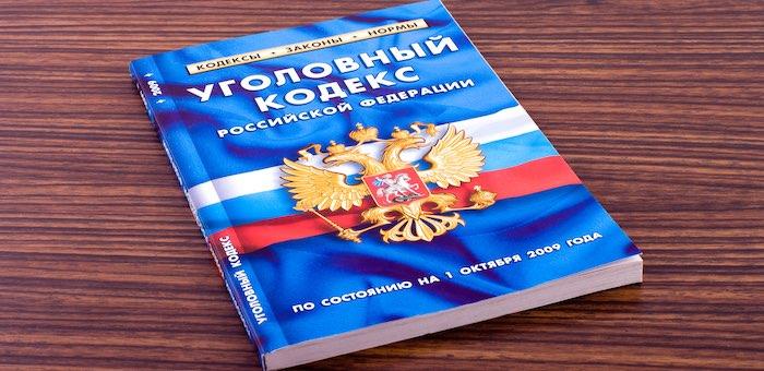 Гражданин Казахстана пытался дать взятку ветеринару за «липовые» справки