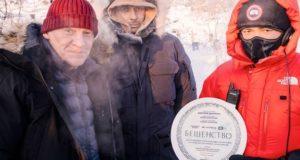Режиссер «Последнего богатыря» приступил к съемкам триллера в Республике Алтай