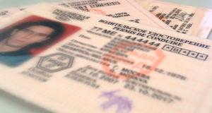 25 человек обманула мошенница, предлагая купить права. Сумма ущерба превысила 822 тысячи