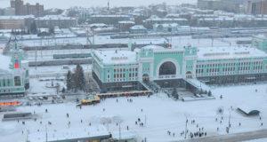 Пропавшего горно-алтайского подростка обнаружили в Новосибирске