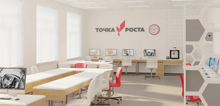 Более шестидесяти «Точек роста» работают на Алтае
