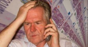 Начинающий брокер из Усть-Коксы потерял 522 тысячи рублей