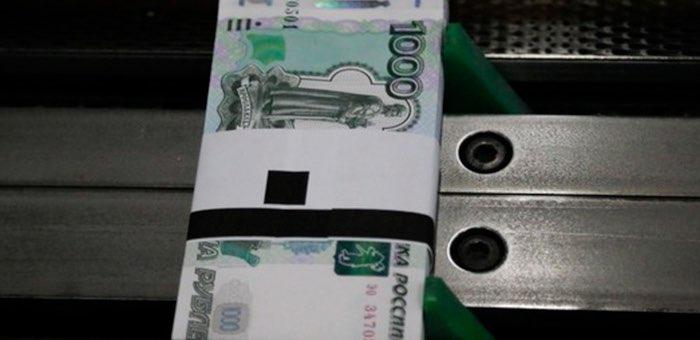 Минфин России: на данный момент нет возможностей для уменьшения налогов