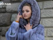 Январская распродажа шуб «Кировской меховой фабрики» пройдет в Горно-Алтайске