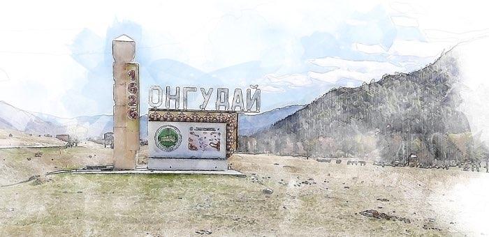 «Онгудайская перезагрузка»: спикер и глава района ушли в отставку