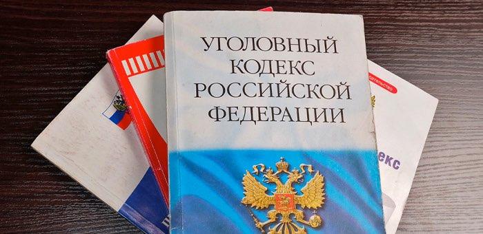 Вынесен приговор еще одному медику, получившему взятку от Рафаловского