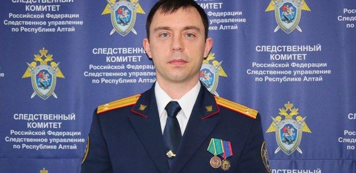 Кош-агачскими и улаганскими следователями будет руководить Петр Черемнов