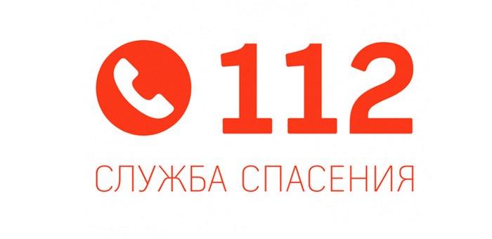 Почти 11 тысяч звонков поступило на номер «112» в январе