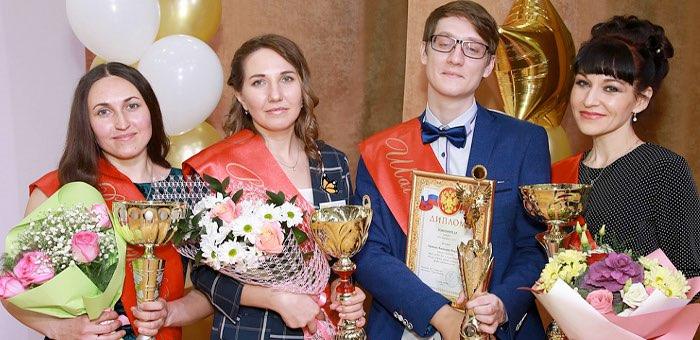 Определены лучшие педагоги Горно-Алтайска