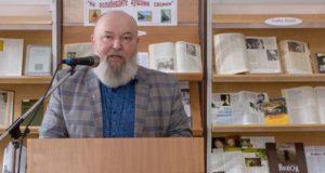 Презентация книги про историю семьи Лыковых прошла в Горно-Алтайске
