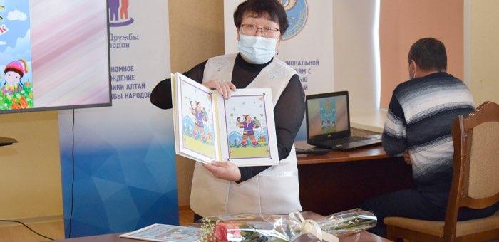 Новое издание сказок «Богатырь Кулакча» и «Ырысту» презентовали в Горно-Алтайске