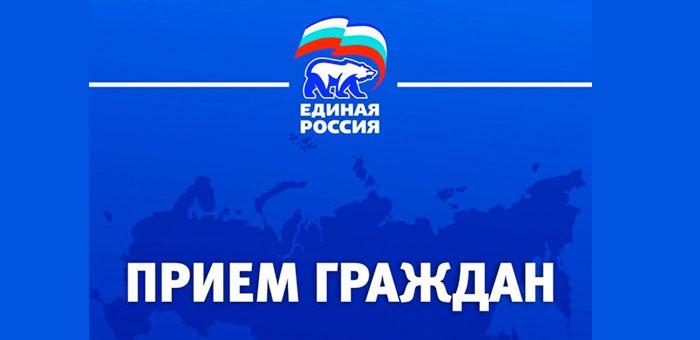 В Республике Алтай стартовала Неделя приема граждан по вопросам здравоохранения