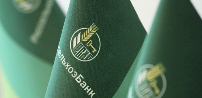 Россельхозбанк на Алтае повышает доходность по вкладам физических лиц