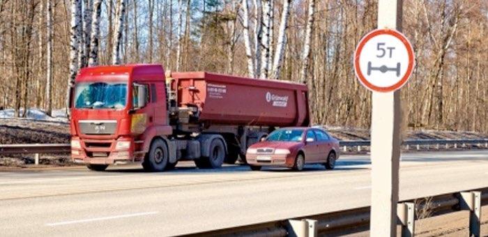 Информация о временном ограничении движения по региональным дорогам весной 2021 года