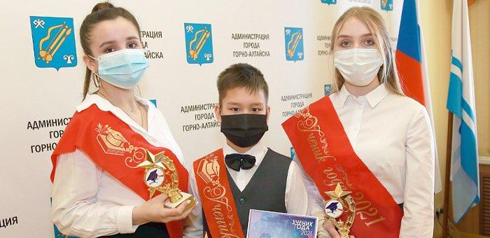 Определены победители городского конкурса «Ученик года»