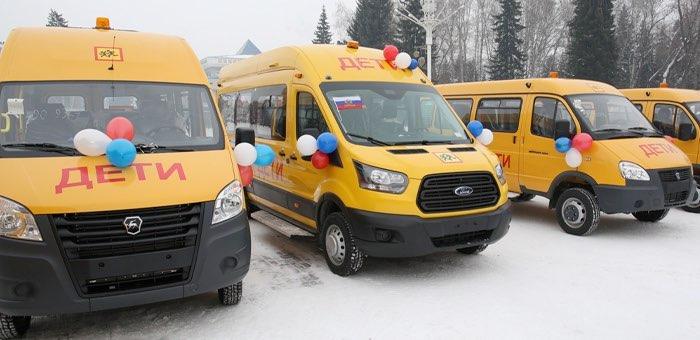 Школы Республики Алтай получили новые автобусы