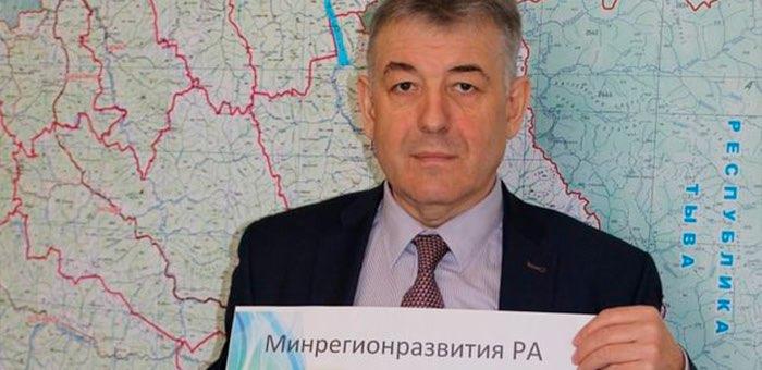 Министр регионального развития уходит в отставку