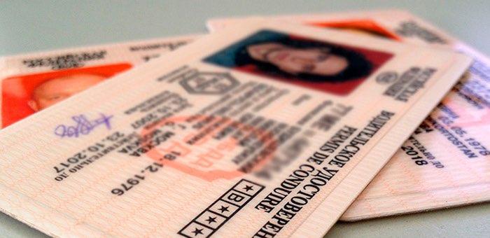 Очередное дело о «покупке прав» возбуждено в Горно-Алтайске