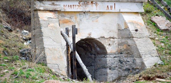 Республика Алтай получит 115 млн рублей на решение проблем акташского ГМЗ