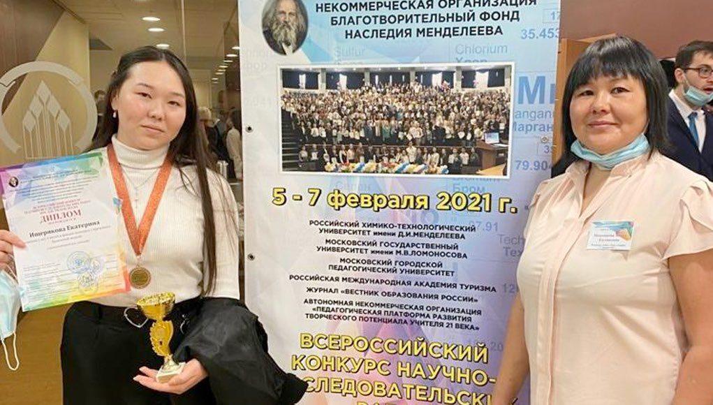 Ученица Ресгимназии стала призером всероссийского конкурса научно-исследовательских работ