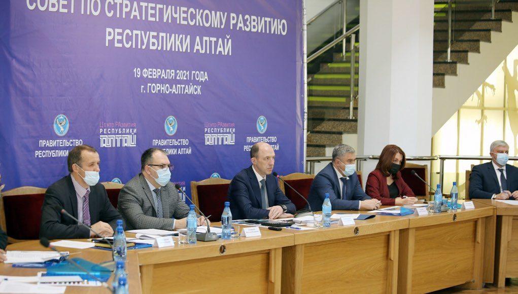Первое заседание Совета по стратегическому развитию Республики Алтай посвятили туризму