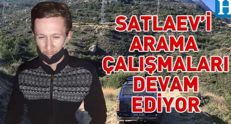 Заголовки в кипрских СМИ о розыске Сатлаева.