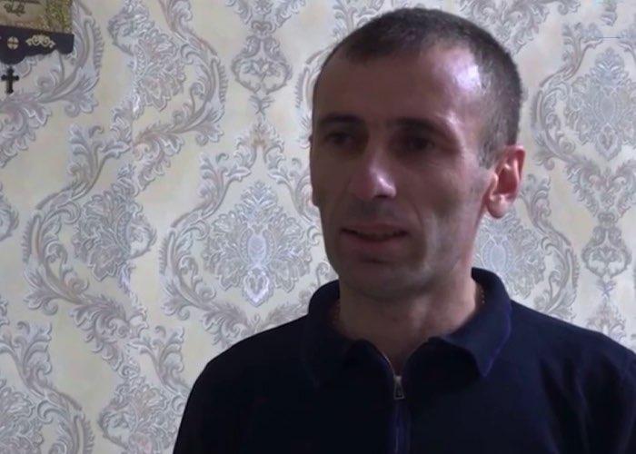 Агарон Авоян