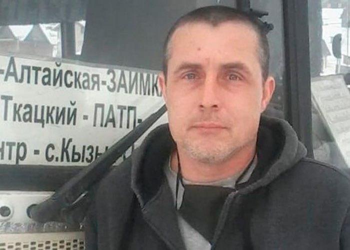 Виталий Денисюк