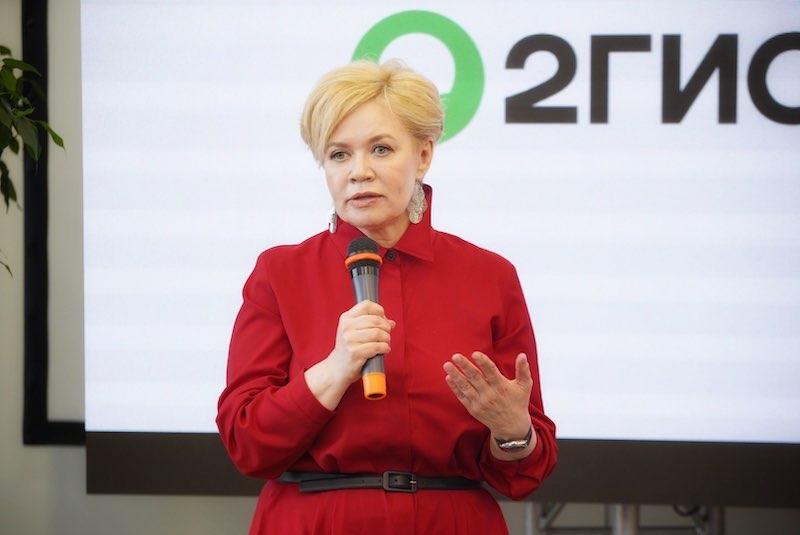 Татьяна Галкина -nga