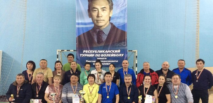 Улаганские спортсмены выиграли в турнире по волейболу памяти Виктора Кыпчакова